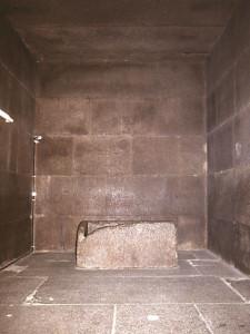 Chambre haute de la grande pyramide